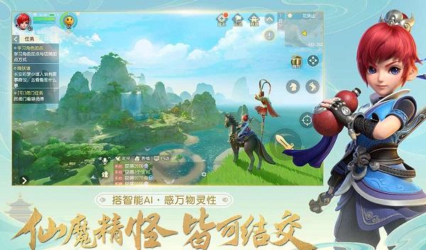 梦幻西游三维版最高多少级 梦幻西游三维版最高等级介绍