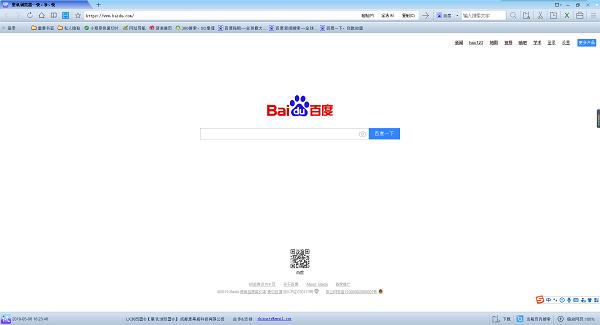 里讯浏览器软件下载