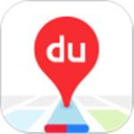 百度地图官方版免费下载