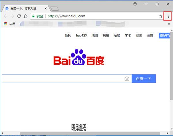 谷歌浏览器官方最新版