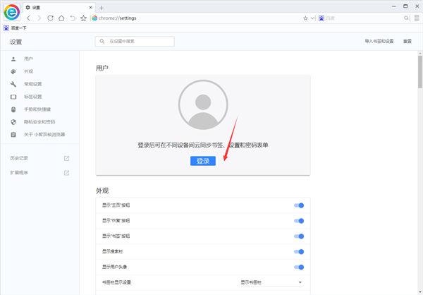 小智双核浏览器最新版