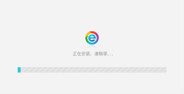小智双核浏览器官方最新版