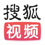 搜狐视频破解版