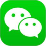 微信app