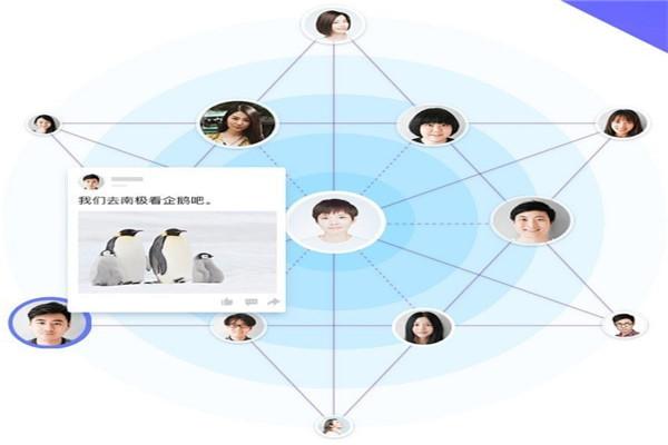 腾讯QQ电脑版