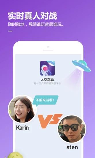 QQ游戏官方app