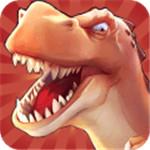 我的恐龙破解版
