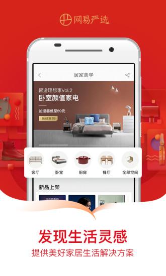 考拉海购官方app