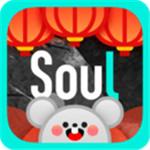 Soul官方版