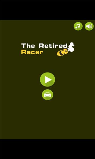 退休的赛车手安卓版