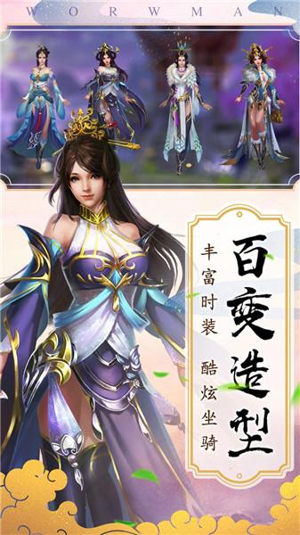 上古战歌游戏
