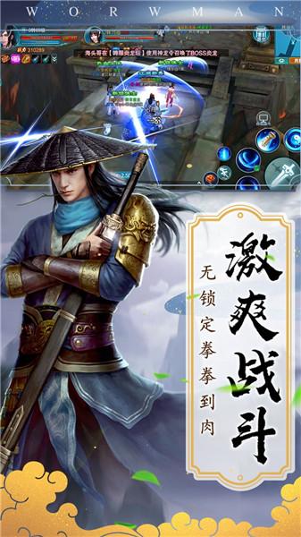 上古战歌游戏下载