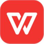 WPSOffice官方版