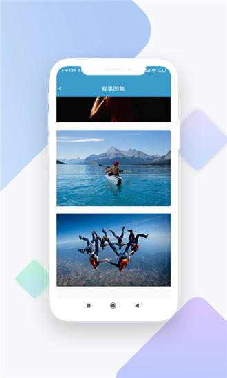 KOK体育官方app