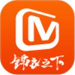 芒果TV2020
