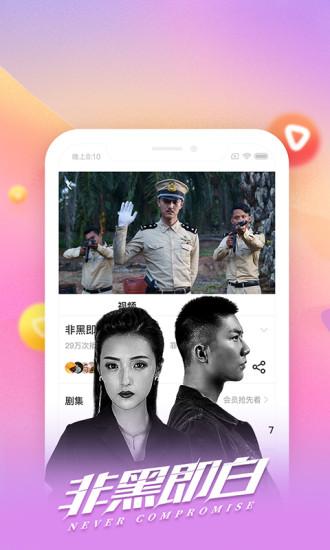 搜狐视频官方app