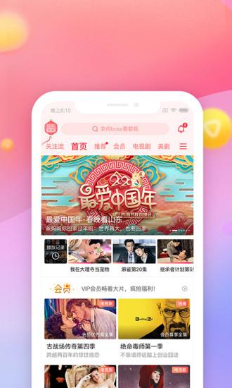 搜狐视频下载