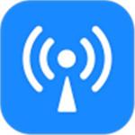 WiFi钥匙app