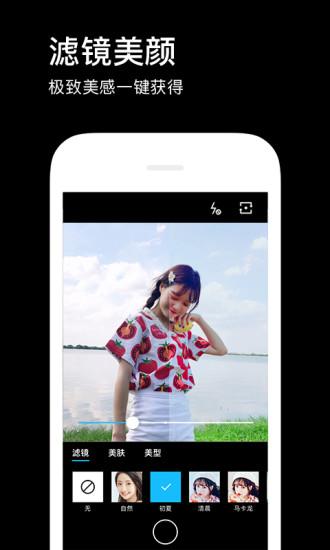 水印相机官方app