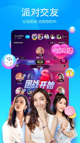 映客官方app