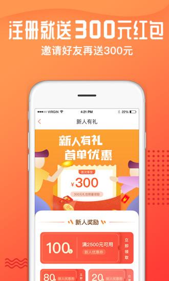 木鸟民宿官方app