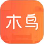 木鸟民宿app