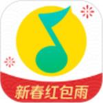 QQ音乐新春版