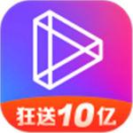 微视官方app