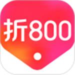 折800最新版2020