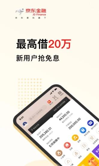 20200109025746607