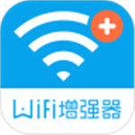 WiFi信号增强器手机版