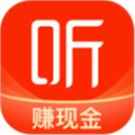 喜马拉雅极速版app