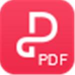 金山PDF电脑版