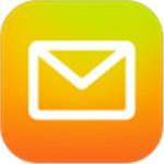 QQ邮箱最新官方版