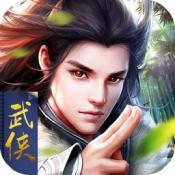 热血江湖游戏