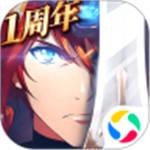 梦幻模拟战免费版