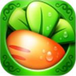 保卫萝卜1最新版