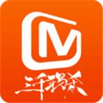 芒果tv最新pc版
