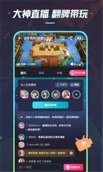 22克云游戏app下载