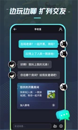 22克云游戏app