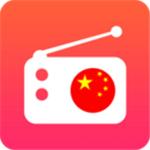 手机收音机app