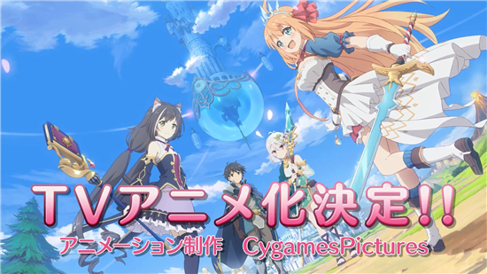 《公主连结》是由日本游戏公司Cygames开发的手游作品!