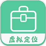 钉钉定位助手app