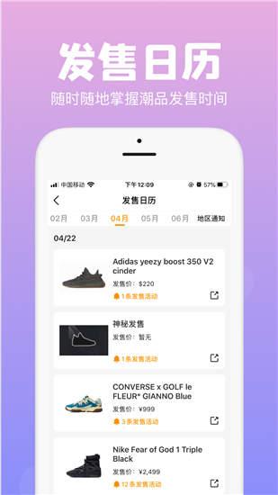 Ai潮流最新版app