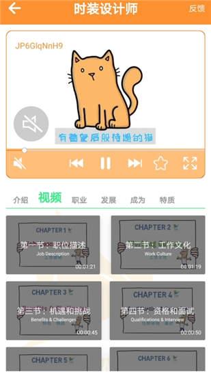 千职鹤最新安卓版