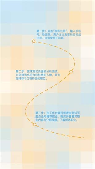 千职鹤最新版app