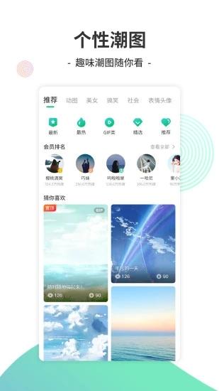 Y2002电音app