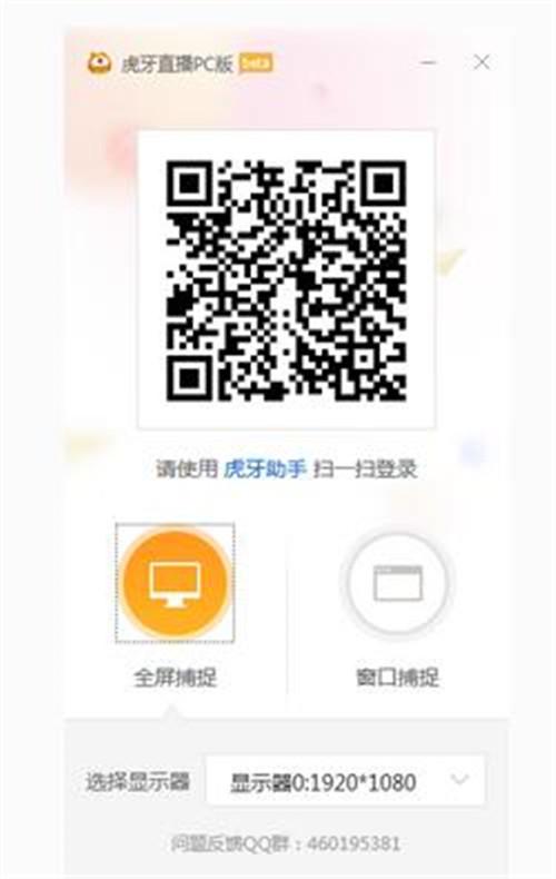 手机验证领58彩金不限id直播轻聊版清爽版apk下载