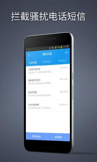 手机加速神器官方正版