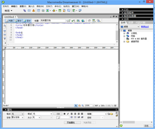 Dreamweaver 8中文版下载
